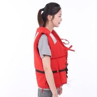Marine Work Life Jacket Vest Life Jacket JHY III yu jian Certificate Life Jacket CCS Life Jacket