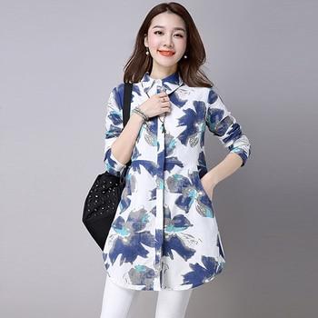 #2936 Chinese Linen Shirt Women White Long Sleeve Retro Floral Print Shirt Women Cotton Long Linen Blouse Female Vintage Tunics