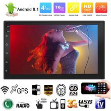 Android 8.1 System 16g Memory Touch Screen Button 2 DIN 7 Inch HD Bluetooth MP5 Player Dual Ingot GPS Navigation All In One