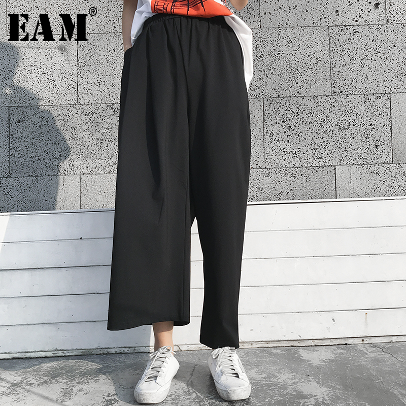 [EAM] 2019 New Spring Summer High Elastic Waist Loose Asymmetric Brief   Wide     Leg     Pants   Women Trousers Fashion Tide 1C042