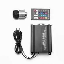 16 Вт RGB светодиодный светильник для проектора с дистанционным управлением, волоконно-оптический Звездный светильник, источник драйвера двигателя, коммерческий светильник, Регулируемый черный