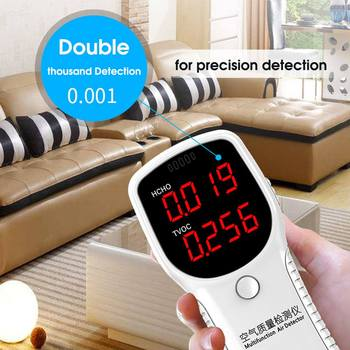 Digital formaldehyde detector hcho tvoc tester pm2.5 detector portable air quality monitor gas analyzer indoor outdoor