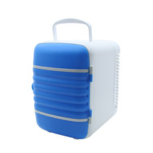 4L Dual-Use Cooling/Heating Car Refrigerator 52W 12V Portable Mini Vehicular Freezer Multi-Function Home Travel Cooler