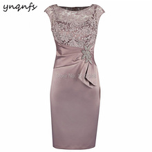 4eb645ed4326 YNQNFS MD404 Party Formal Dress Knee Length Satin Wedding Guest Wear Mother  of the Bride Dresses
