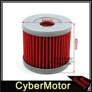 Image 2 - 20x Öl Filter Für Suzuki DF 9,9 DF15 HP UC125 UC250 AN125 GS125 GN125 AN150
