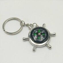 Hot Creative Nautical Rudder Compass Key Chain Helmsman Car Keychain Travel Promotional Goods Ring