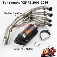 YZF R6 Motorcycle Full System with Steel Carbon Exhaust For Yamaha YZF R6 2006 2014 Motorcycle Muffler Escape Pipe DB Killer