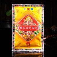 100% naturalny tybet bóg bogactwa czystej medycyny kadzidło w proszku rzadkie (kupić 2 dostać 1) w Posągi i rzeźby od Dom i ogród na
