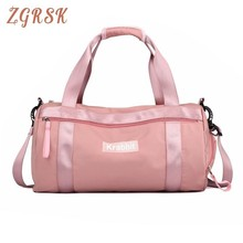 Women And Men Bag A Short Trip Travelling Bags Nylon Letter Fashion Single Shoulder Light Portable Woman