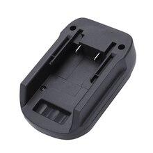 Bps20Po 20に18vバッテリー変換アダプタ黒デッカー/stanley/ポーターケーブルポーターケーブル18ボルトの電源ツール