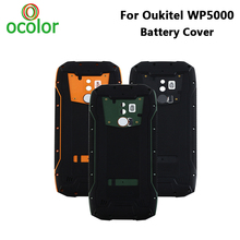 Ocolor ل Oukitel WP5000 غطاء البطارية الصلب Bateria واقية الغطاء الخلفي للقضية استبدال ل Oukitel WP5000 ملحقات الهاتف