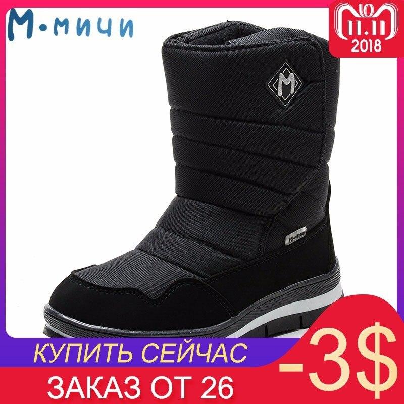 все цены на MMnun Boots Kids Anti-slip Children's Winter Boots Warm Winter Boots Boys Snow Shoes Children Size 31-38 ML9632 онлайн