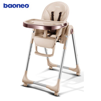 baoneo Russian free shipping authentic portable baby seat baby dinner table multifunction adjustable folding chairs for children