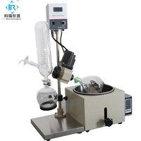 Xingyang kori 악기 공장에서 공장 가격으로 1l 진공 증발기/실험실 증발/rotavap