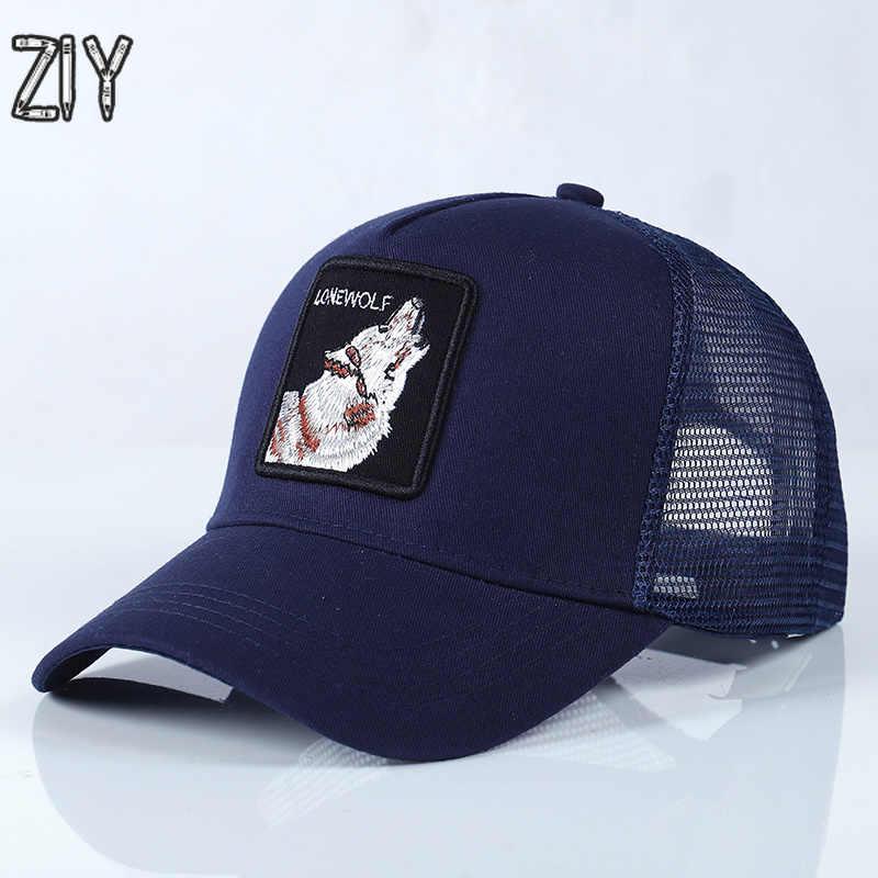 Unisex gorra de béisbol de los hombres Streetwear animales bordado de  prendas ajustable de deportes  8f90445a846