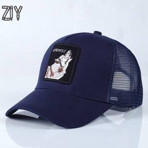 ZIY Baseball Cap Men Trucker Mesh Snapback Bone Hat 143a51e03611