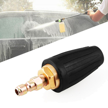 Universal Car Washing Tool Parts Auto Water Gun Nozzle 1/4 High Pressure Washer Rotating Turbo Spray Tip 4.0 GPM 3600PSI