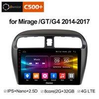 Ownice Multimedia 9 Inch Vehicle Android 8.1 Car Radio For Mitsubishi Mirage GT G4 2014 2017 GPS Navigation Stereo Carplay DAB