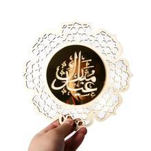 Islam Eid Ramadan Mubarak DIY Lantern Hollow Decorations Wreath Wooden Pendant Wedding And Party Decoration