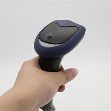 S SKYEE SC-1202-2D-B Economical Two-dimensional Image QR Barcode Scanner 300 times /