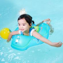 Детские надувной плавающий круг для подмышки плавающий Детские Плавание бассейн аксессуары круг купальный надувная, двойная плот кольца игрушки
