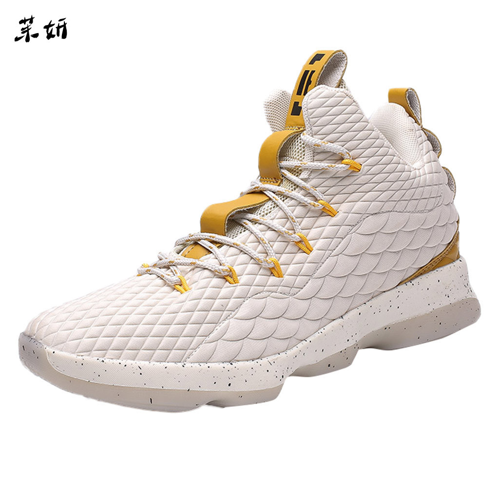 Leisure Men's Basketball Shoes Professional Men's Basketball Shoes Sneakers Men's Hot Shoes Non slip Wear Resistant Sneakers #89