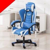 Стальной стул Эргономичный офисное кресло компьютерные игры