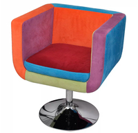 VidaXL Cube Armchair With Patchwork Design Fabric Various Cheerful Color Adjustable Height Chair Bedroom Living Room Furniture