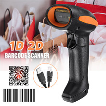 S SKYEE Handheld Barcode Scanner Super Decoding Ability Two upload modes Wired Scan