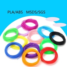 1.75mm 5M 10M 50M 100M Children Printing Creative 20 Colors Line For 3D Pen Print Drawing PLA ABS Material Random Color майка print bar drawing a line