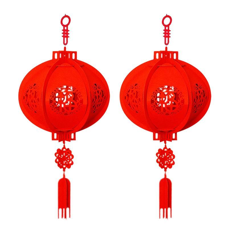 2pcs/set Happy New Year Non-Woven Lanterns Spring Festival Supplies New Year Decoration Lanterns Wedding Party Supplies