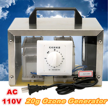 Honme Car Protable AC 110V 20g Ozone Generator Disinfection Machine Home Air Purifier + Steel Cover US Plug