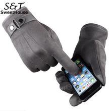 FANALA Winter Gloves Men Faux Suede Leather Full finger Anti