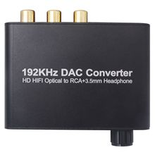 192kHz DAC Fiber Coaxial Converter 5.1 HD Digital Audio Decoder Support AC-3 / DTS Volume Adjustment Decoder