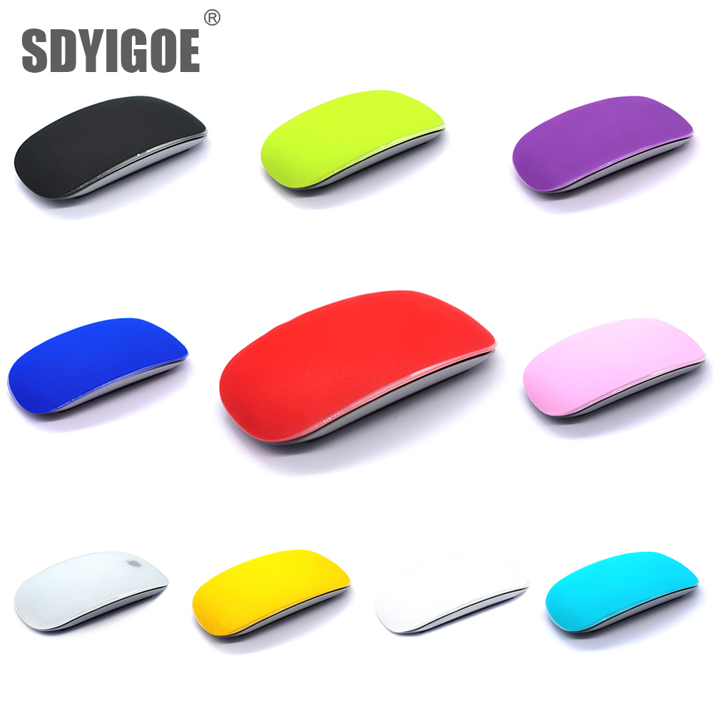 Color Silicone Mouse Skin For Magic Mouse2 Mouse Protector Film Cover Anti-scratch Film Scrub Feel For Apple Magic Mouse