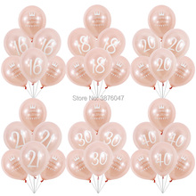 hot deal buy rose gold birthay balloons russian 16/18/20/21/30/40 birthday party decorations confetti ballons girl happy birthday heart balls