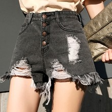 Summer Fashion Ripped Hole Irregular Vintage Shorts For Women Gray Fringed High Waisted Loose Tassel Sexy Denim