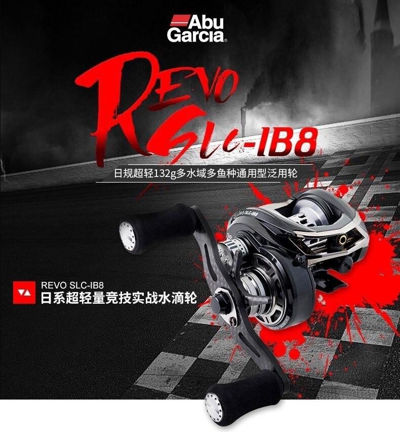 Revo キロ 5.5 C6