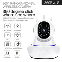 Three Antenna Wireless Camera WiFi Intelligent Network Remote Mobile Phone HD Night Vision Household Monitoring yao tou ji