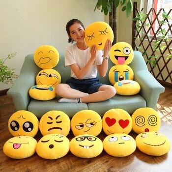 30 см богатые Emoji подушки детские милая улыбка уход за кожей лица Круглый эмотикон из плюша Куклы День Святого Валентина подаро