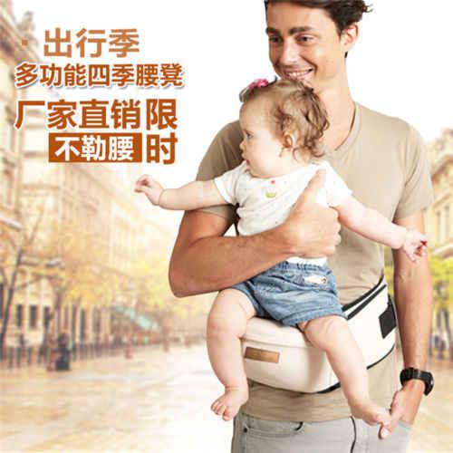 32f467b59d9 ... 2019 New Baby Carrier Waist Stool Walker Kids Sling Hold Hipseat Belt  Infant Hip Seat Portable