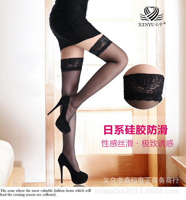 5d3e5c2bc Fashion Women s Tights Japan Beauty Cute Sexy Stocking Lace Fishnet Panty  hose Women s Knee High Non-slip Girl Stockings