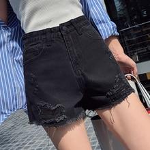 Loyalget Black Women Shorts Ripped Summer Casual Jeans High Waist Plus Size Tassel Denim Hole Female
