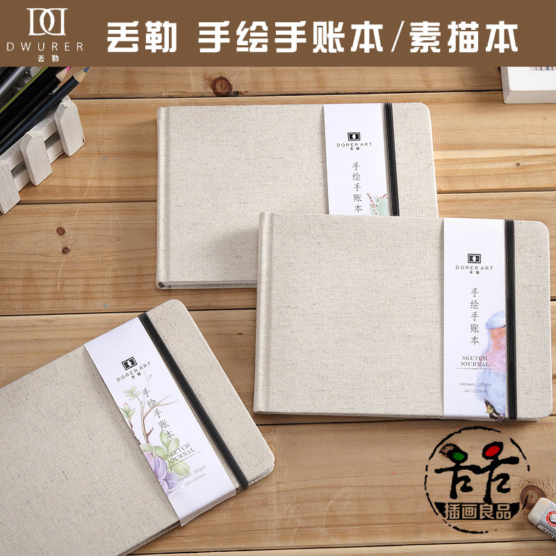 Portable Sketchbook For Drawing Manga Book 110g Aquarelle Wood Pulp Sketch Basis Light Color Pen Illustrated Book Fabric Art