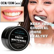 лучшая цена VIBRANT GLAMOUR Natural Bamboo Charcoal Teeth Whitening Powder Whiten Tooth Powder Oral Hygiene Cleaning