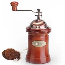 Ручная кофемолка ручной шлифовальный станок Ретро стиль дизайн кофейных зерен еда мельницы для перца винтажный производитель кухонных принадлежностей