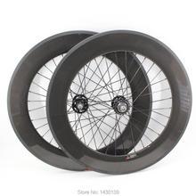 1 пара 700C 88 мм клинчерная оправа фиксированная передача велосипед карбоновая колесная 3 к полный карбоновый велосипед колесная с фиксированными зубчатыми ступицами