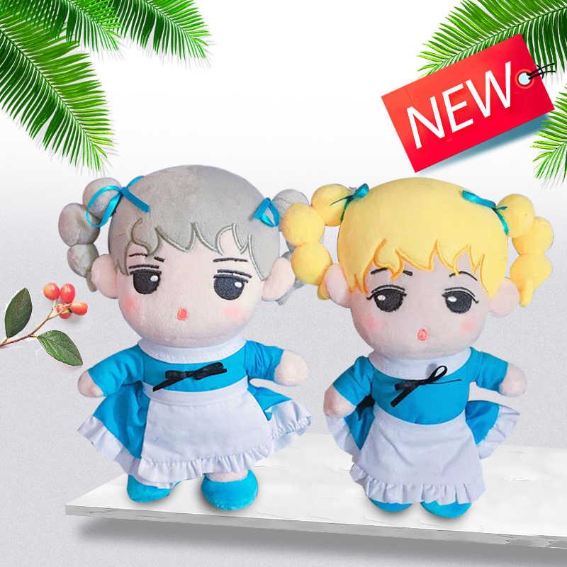 2019 SGDOLL Kpop EXO SEHUN плюшевые куклы новые плюшевые игрушки блонд серебряные вентиляторы для волос мягкие куклы в одежде горячая распродажа 20 см/8 дюймов
