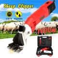 1000 W AC 110-220 v eléctrico oveja perro mascota cortadora de pelo Animal cizalla suministros cabra Alpaca granja corte máquina con 6 velocidades