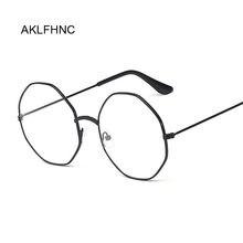584f4e967a Montura de Metal de oro Retro de la vendimia de la manera gafas  transparentes de la lente del friki gafas de los anteojos pequeñ.